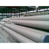Big Diameter Stainless Steel Tube Manufactures