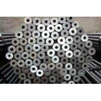 stainless steel seamless pipe Manufactures