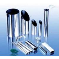 304stainless steel pipes Manufactures