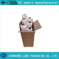 lldpe stretch film pe pallet film good film cling wrap film