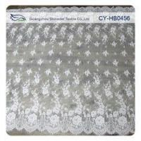 Ivory Nylon Floral Chantilly Embroideried Lace Fabric Custom Printed Manufactures