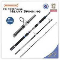 China BTR1015 6'6 30-50lb Heavy spin saltwater boat rod wholesale