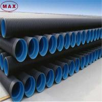 China Double wall corrugated hdpe pipe and fittings made in China on sale