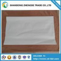 Plastic Packaging Bag Form Fill Seal Heavy Duty Side Gusseted Bag FFS BAGS Manufactures