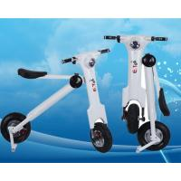 Buy cheap best adult electric scooter AT-185 from wholesalers