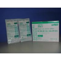 China Powder Free Nitrile Surgical Gloves (6610) on sale