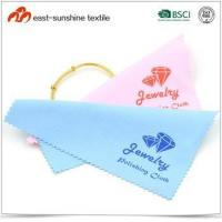 Custom Logo Offset Printed Microfiber Jewelry Polishing Cleaning Cloth Manufactures