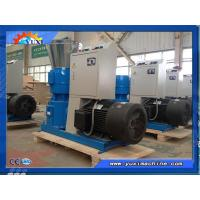 Buy cheap Biomass pellet machine Agriculture waste pellet making machine from wholesalers