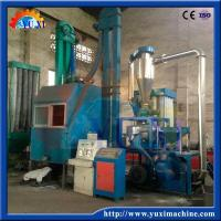 Buy cheap Aluminum plastic separator attachment mill from wholesalers