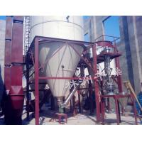 Latex powder urea formaldehyde resin Manufactures