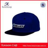 New fashion custom cheap hip hop high quality 3D embroidery snapback cap Manufactures