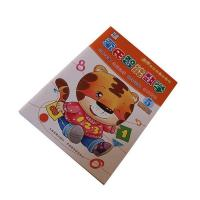 colorful series children comic book printing Manufactures