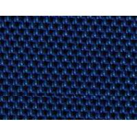 China Luggage fabric, 1680D oxford cloth wholesale