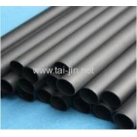 Buy cheap Titanium MMO anode Mixed Metal Oxide Coating Titanium Tubular Anode for Cathodic Protection. from wholesalers