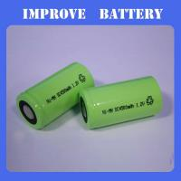 Nimh Battery 1.2V C 4500mAH Manufactures