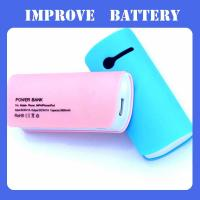 Buy cheap power bank yhhh-025 3600-78000mH from wholesalers