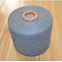 70%cotton 30polyester oe grey knitting yarn Manufactures