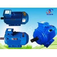 IE3 High Efficiency Motor Manufactures