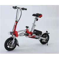 Buy cheap 2 Wheel Lithium Battery Electric Bike Wholesale from wholesalers
