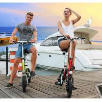 Buy cheap Fashionable 250W Folding Electric Bike from wholesalers