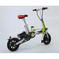 Buy cheap Chinese Electric Bike Folding With Battery from wholesalers