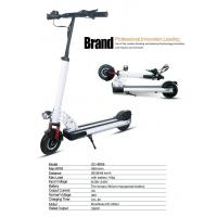 Buy cheap Folding Two Wheel Stand Up Electric Scooter from wholesalers