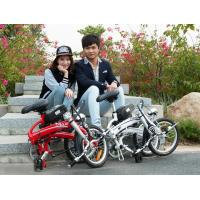 Buy cheap Chinese 240W Folding Electric Bike from wholesalers