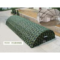 China Military tent Arch tent wholesale