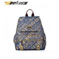 Buy cheap canvas shoulder bags,discount canvas backpacks,brand women backpacks from wholesalers