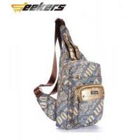 Buy cheap Exclusive new Korean version of the canvas bag, travel bag, diagonal package, chest bag, shoulder ba from wholesalers