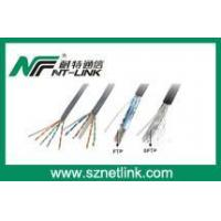 NT-C001 RJ45 Solid Lan Cable