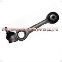 Drag Link for Mercedes Benz auto Steering&Suspension System parts 1233304707 Manufactures