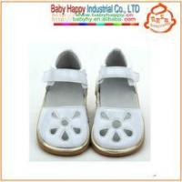 China wholesale colorful kids petal squeaky shoes on sale