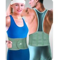China Waist Support Knitted Waist Support wholesale