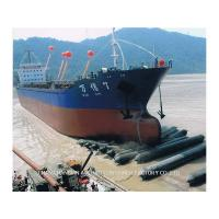 Marine Airbag Product name: marine airbag-ISO14409 standard Manufactures