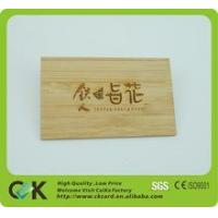High quality fancy design rfid wooden smart card Manufactures