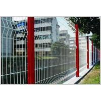Buy cheap District Guardrails from wholesalers