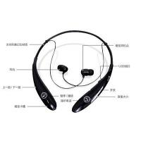 Buy cheap Sports Bluetooth headset from wholesalers
