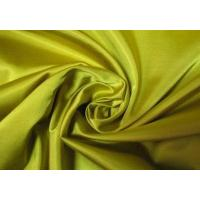 Buy cheap POLY FABRIC from wholesalers