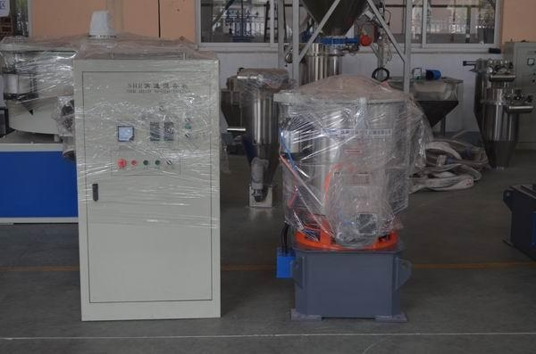 Quality SHR Series high speed mixer for sale