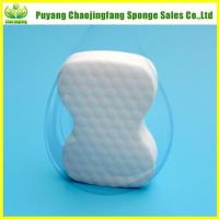 Compressed 8 Shaped White Magic Sponge Manufactures