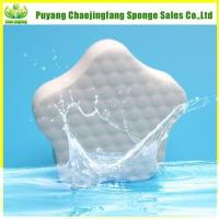 Compressed Star Shaped White Magic Sponge Manufactures
