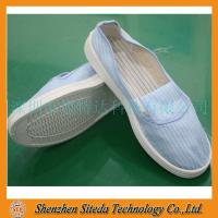 China Anti static towel shoes on sale