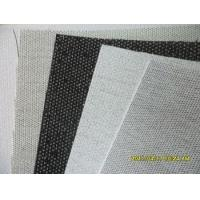 Buy cheap polyester fusible interlining for waist 1038 from wholesalers