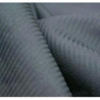 Buy cheap T/C Pocketing Liner Fabric from wholesalers