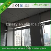 Buy cheap Remote Control night vision Window Roller Blinds from wholesalers