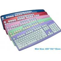 China Mouse and Keyboard Ultra slim multimedia keyboard on sale