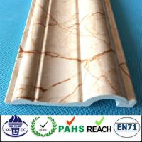 Pvc Wall Cladding Panels PVC Foam Wall Pannel Manufactures