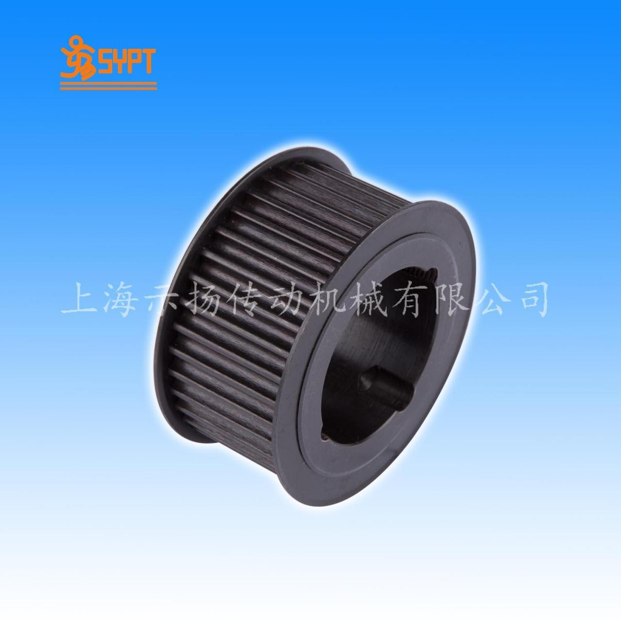 Buy cheap V-belt Timing Belt Pulley from wholesalers