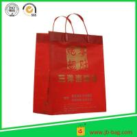 favorite chinese red plastic gift bag po plastic bag Manufactures